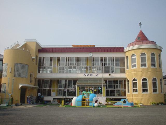 静岡平和幼稚園
